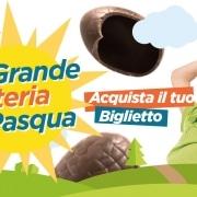 Gallerie Big, Lotteria di Pasqua 2021