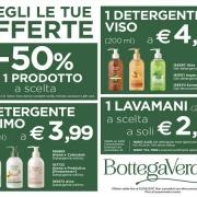 Gallerie Big, Promo Bottega Verde Aprile
